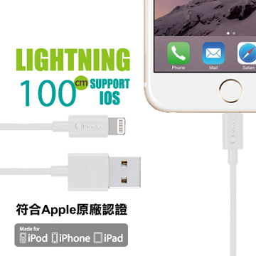 e-Power Lightning / USB 1M白色