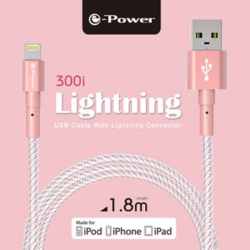 e-Power Lightning / USB 1.8M 玫瑰金