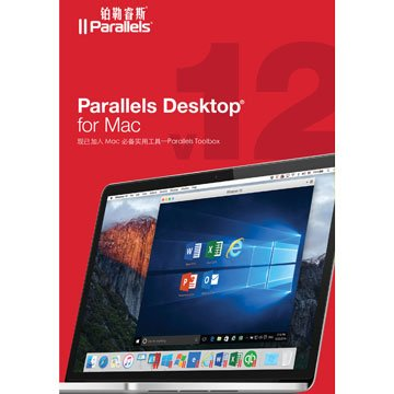 Parallels Desktop 12 for Mac 完整盒裝版