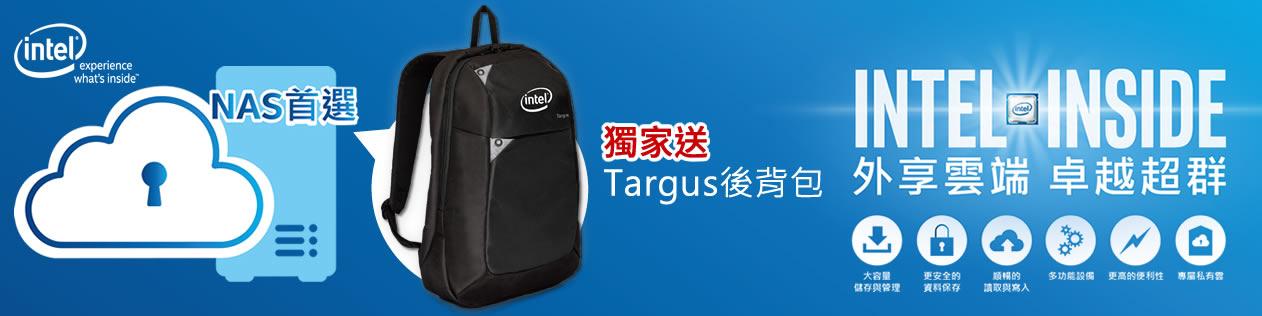 Intel NAS首選
