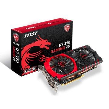 R7 370 GAMING 2G DDR5 2GB顯示卡