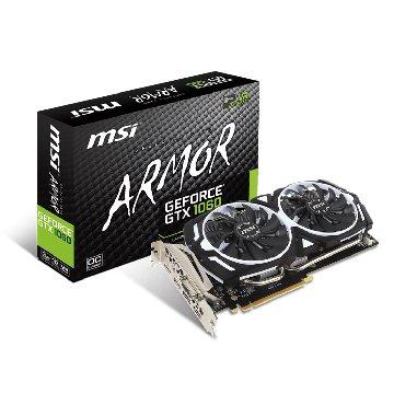 GeForce GTX 1060 ARMOR 3G OCV1(鎧甲