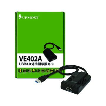 VE402A USB3.0外接顯示擴充卡