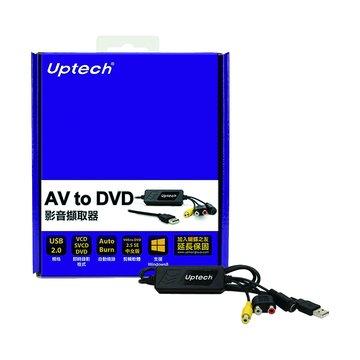AV to DVD影音擷取器