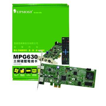 MPG630三頻硬壓電視卡