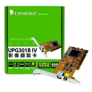 UPG301BIV影像擷取卡
