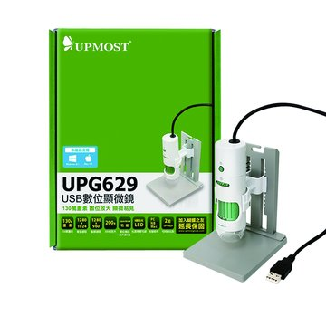 UPG629 USB數位顯微鏡