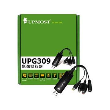 UPG309影像擷取器