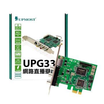UPMOST 登昌恆 UPG330網路直播擷取卡