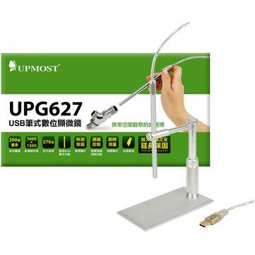 UPG627 USB筆式數位顯微鏡