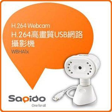 WBHA1x H.264 高畫質USB網路攝影機