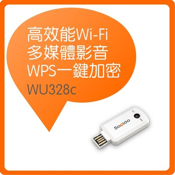 WU328c USB2.0 11AC雙頻無線網卡