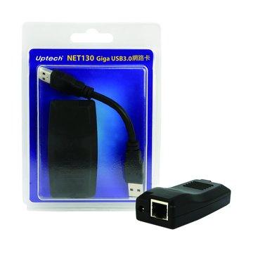 NET130 Giga USB3.0網路卡