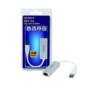 NET132 Giga USB3.0網路卡