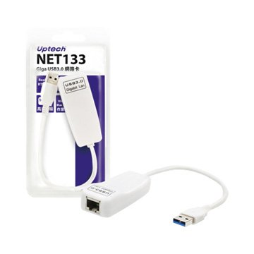 Uptech  NET133 Giga USB3.0網路卡