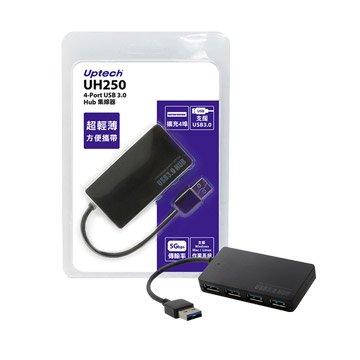 UH250 4埠USB3.0 HUB