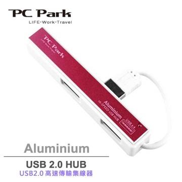 V2 4埠 USB2.0 HUB紅