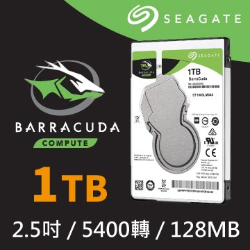 Seagate 1TB 2.5吋 128MB 5400轉 SATAIIII 裝機硬碟(ST1000LM048-2Y/P)