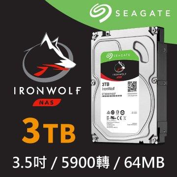 Seagate 3TB 3.5吋 64MB 5900轉 SATAIII NAS硬碟(ST3000VN007-3Y)
