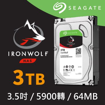 3TB 3.5吋 64MB 5900轉 SATAIII NAS硬碟(ST3000VN000-3Y/P)
