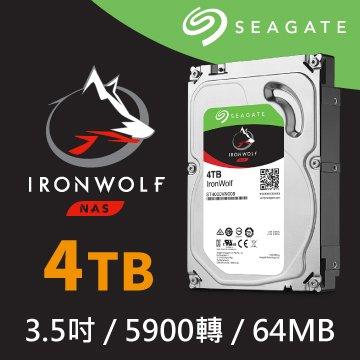 Seagate 4TB 3.5吋 64MB 5900轉 SATAIII NAS硬碟(ST4000VN008-3Y)