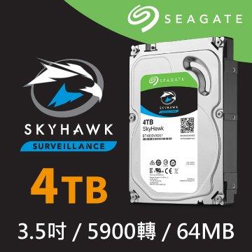 Seagate 希捷 4TB 3.5吋 64MB 5900轉 SATAIII 影音監控硬碟(ST4000VX007-3Y)