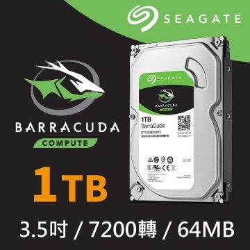 1TB 3.5吋 64MB 7200轉 SATAIII 裝機硬碟(ST1000DM010-3Y)