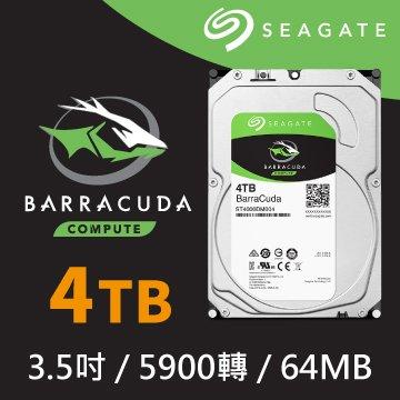 Seagate 希捷 4TB 3.5吋 64MB 5900轉 SATAIII 裝機硬碟(ST4000