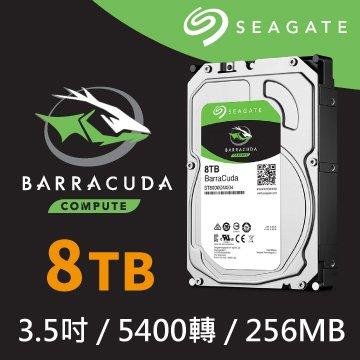 Seagate 【新梭鱼】 8TB (ST8000DM004)/5400转/SATA3/256MB/三年