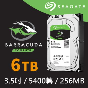 Seagate 【新梭鱼】 6TB (ST6000DM003)/5400转/SATA3/256MB/三年