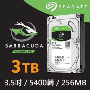 Seagate 3TB 3.5吋 256M 5400转 SATAIII 装机硬盘(ST3000DM007-3Y/P)