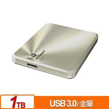 My Passport Ultra Metal Edition 1TB 2.5吋 外接硬碟-金