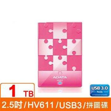 HV611 1TB 2.5吋 外接硬碟-粉紅