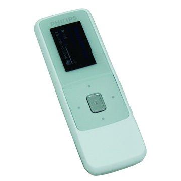 Philips GoGear 2GB 灰色 MP3(福利品出清)