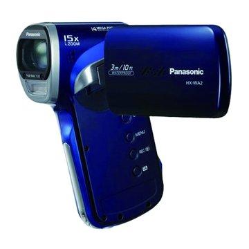 HX-WA2 防水數位攝影機(藍)