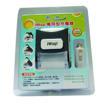 IWAP萬用型充電器加車充