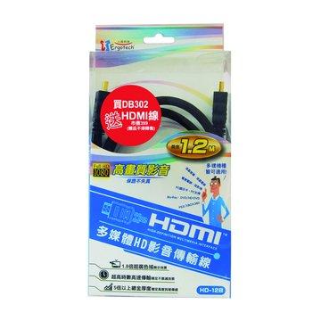 HDMI線1.3b版 多媒體搭配贈品(福利品出清)