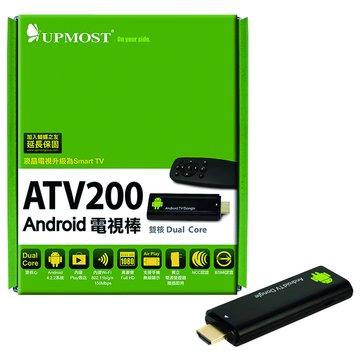 UPMOST ATV200 Android電視棒(福利品出清)
