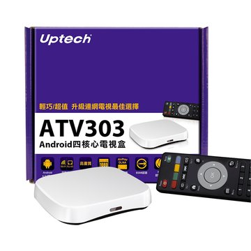 UPMOST ATV303 Android四核心電視盒(福利品出清)