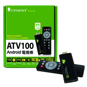 UPMOST ATV100 Android電視棒(福利品出清)