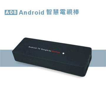 A08  Android智慧電視棒(福利品出清)