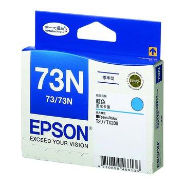 EPSON T105250 藍色墨水匣