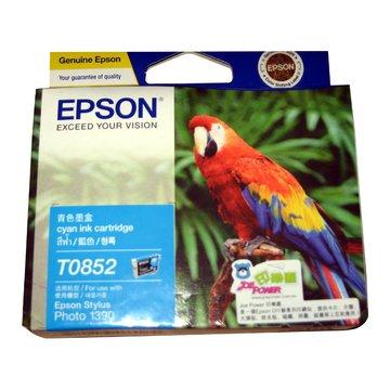 EPSON 愛普生 T122200/T085200(85N) 藍色墨水匣