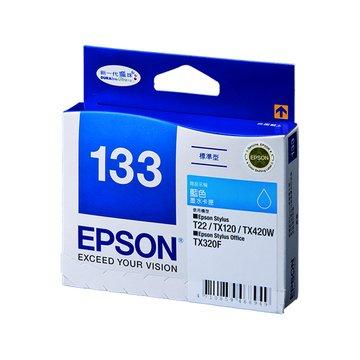 EPSON 愛普生 T133250 藍色墨水匣