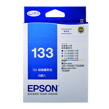 T133650 黑/紅/黃/藍色墨水匣
