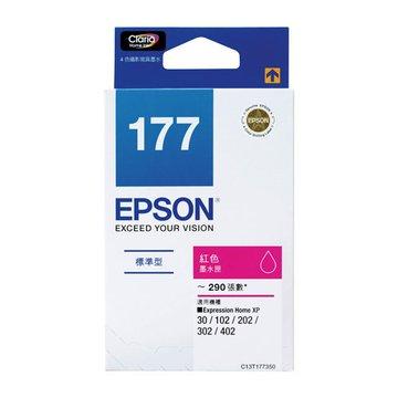 EPSON 愛普生 T177350 紅色墨水匣