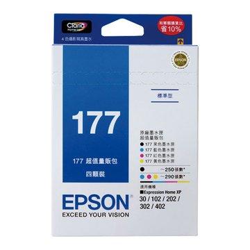 T177650 黑/紅/黃/藍色墨水匣