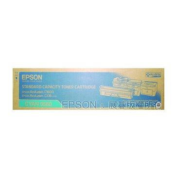 EPSON 愛普生 S050560 藍色碳粉匣