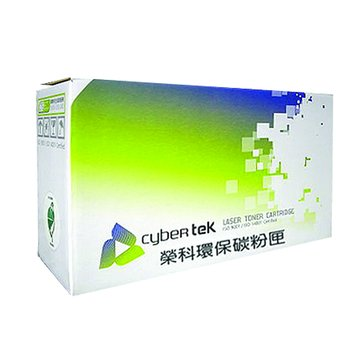 EPSON M2010D黑色環保碳粉匣