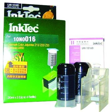 10N0016黑+工具填充墨水